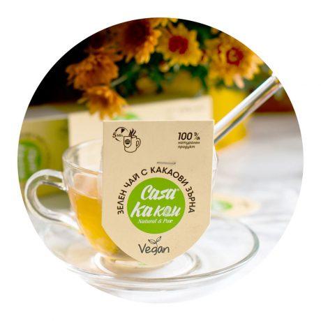 Зелен чай със Какаови Зърна