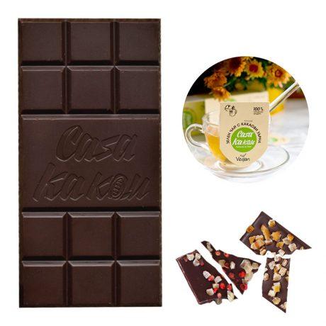 2 Шоколада и Зелен Чай Гурме Микс